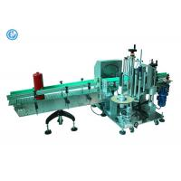 Round Containers Label Applicator Machine Stainless Steel Material For Big Pail
