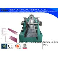 Electric Drive Galvanized C Z Purlin Roll Forming Machine With Touch Screen Manufactures