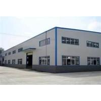 Shanghai Yuanzhu Bearing Co., Ltd.