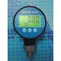 Buy cheap Water Proof Digital Pressure Gauge with battery powered PM-3000 from wholesalers
