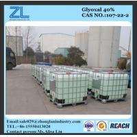 Glyoxal 40% for textile industry, Formaldehyde ≤500 PPM Manufactures