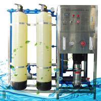 China Ro Reverse Osmosis Water Purification Equipment Filter System Customized Power on sale