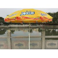 Custom Logo Windproof Sun Beach Umbrella Yellow With Siliver Coating Manufactures