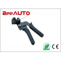 Buy cheap LS-600R Fastening tool for stainless steel cable tie 2.4-9mm automatic cable tightening tool from wholesalers