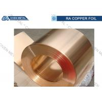 Copper And Tin Qsn8 - 0.3 Bronze Alloy Foils for Anti - abrasion Devices Manufactures