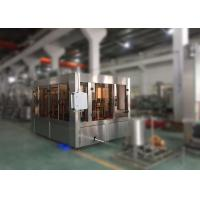 China 3 IN 1 Coffee Juice Milk Bottle Automatic Liquid Filling And Capping MachineVertical Form on sale