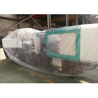 China Two Color Making Plastic Injection Molding Machine For Plastic Products on sale
