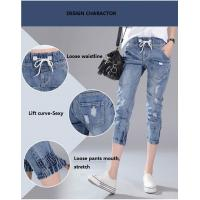 Breathable broken straight crop slim high waist skinny pent new style denim jeans women Manufactures