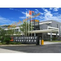 Shanghai Yongming Electrolytic Capacitor Manufacturing Co. Ltd