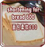 Little Fatty Oil Bread Shortening Emulsifiers ,Food Shortening Manufactures