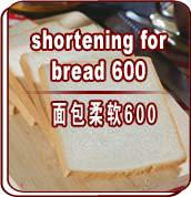 Quality Health Refined Bread Shortening No Essence For Wide Temperatures for sale