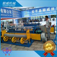 PVC Coated / Steel Wire Mesh Chain Link Fence Weaving Machine 5.5KW Power Manufactures