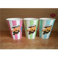 China 24 Ounce Disposable Cold Paper Cups With Transparent Lid / Flexo Print on sale
