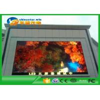 10000 Dots / Sq.m P10 Outdoor Full Color Fixed LED Display Screen for Advertising Manufactures