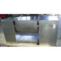 China Horizontal Type Slot Shape Industrial Mixing Equipment CH Series Simple Operation on sale