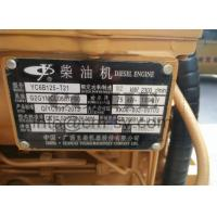 Original XCMG LW321F Wheel Loader Spare Parts Diesel Engine 70KW - 130KW Manufactures