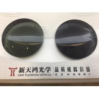 Buy cheap 1.60 MR - 8 Big Base Custom Sunglass Lenses , Curved Colorful 80mm Dia Custom from wholesalers