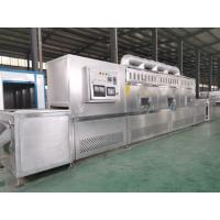Microwave Defrosting Equipment for Frozen Ducks Manufactures