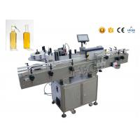 China cherry juice high speed economy factory direct sale servo motor  round bottle labeling machine  on sale