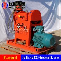 ZLJ350 grouting reinforcement drilling machine Manufactures