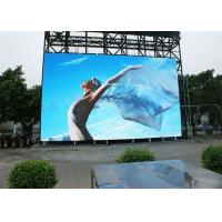 Commercial P4.81 LED Screen 3840Hz Outdoor Video Display Screens Low Power Consumption Manufactures