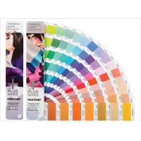 2017 Newest PANTONE FORMULA GUIDE coated, uncoated color guide GP1601N Pantone CU color card with 1867 color codes Manufactures