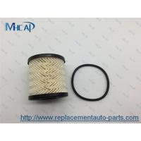 LR004459 Paper Auto Oil Filters , Small Engine Oil Filter Element Filtration Manufactures