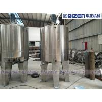 Stainless Steel Industrial Liquid Mixer Machine Agitator Cooling Jacket Manufactures