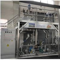 CE Certified Soup Production Line Full - Auto / Semi - Auto Meat Deep Processing Manufactures