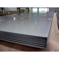 PRIME ALUMINIUM PLAIN SHEET  ALLOY: AA 1100 TEMPER H-14, MILL FINISH  WITH PVC FLIM Manufactures