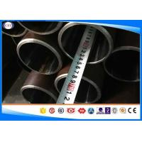 Cusomized seamless cold drawn steel tube with black annealed out surface 27SiMn Manufactures