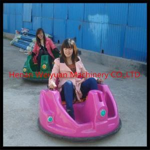Amusement rides electric ufo bumper cars for sale Manufactures
