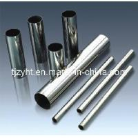 316 Stainless Steel Tube Manufactures
