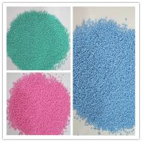 China Best Selling Sichuan Detergent Color Speckles with Granule Shape sodium sulphate colorful speckles for washing powder on sale