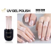 Non Poisonous Silver Glitter Shellac Nail Polish , Gel Soak Off Polish Low Smell Manufactures