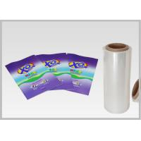 Buy cheap High Shrinkage With 70%-78% PEGT Shrink Film For Bottle Drink Packaging Heat from wholesalers