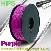 Stable Performance Purple HIPS 3D Printer Filament Materials 1kg / Spool Manufactures