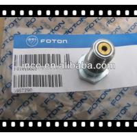 FOTON TRUCK SPARE PARTS, VALVE, CHECK 3957290,CUMMINS ISF2.8 CHECK VALVE 3957290 Manufactures