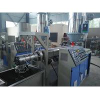 Buy cheap Diameter 0.1 - 2.5mm Monofilament Extruder Machine Wire Drawing Machine from wholesalers