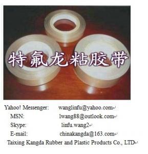 ptfe fiberglass tape Manufactures
