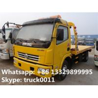 CLW5080TQZ4 dongfeng 120hp 3tons road wrecker truck for sale, factory sale best price dongfeng flatbed towing vehicle Manufactures