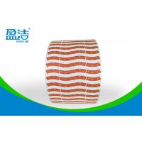 870mm Width Bamboo Pulp Foodgrade Paper Roll For  8 OZ Paper Cups Manufactures