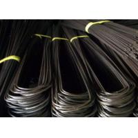 2.0 mm 25 kg U Type Loop Tie Wire / Straight Cut Wire Q195 Material Manufactures