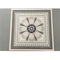 Customized Decorative Pvc Ceiling Tiles , Waterproof Ceiling Tiles Bathroom Manufactures