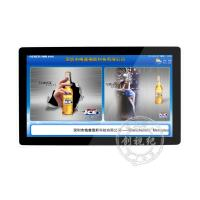 32inch Wall-mount Digital Poster Full HD Advertising Display Narrow Bezel Ad Player Wifi Digital Signage Manufactures