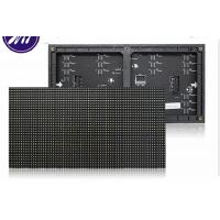 Buy cheap 1500cd Brightness 1/32 scan indoor Advertising p3 fixed Led Display Screen 120 from wholesalers