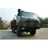 Quality best quality low price 6WD all wheel drive 10 ton lorry truck, best price personnel carrier for sale, troop carrier for sale