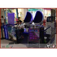 Buy cheap 9D Cinema Simulator Electric Cylinder Egg Shaped Double Seats from wholesalers