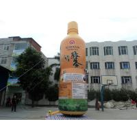 Advertising PVC Custom Inflatable Products Giant Cooling Drink Bottle Manufactures