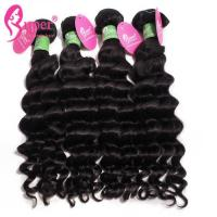 China Love Cheap Brazil Weave One Piece Goddess Human Hair Extensions UK on sale